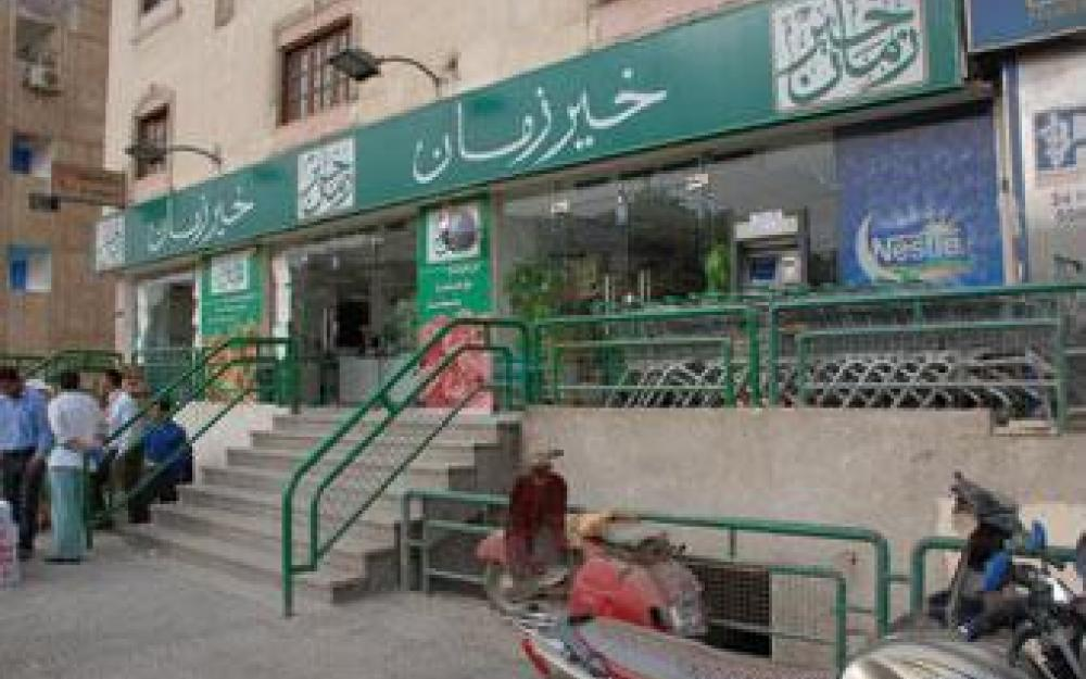 Kheir Zaman: A New Player in Food Retail in Egypt